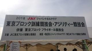 DSC_0070-800x450-5d0eb.JPG