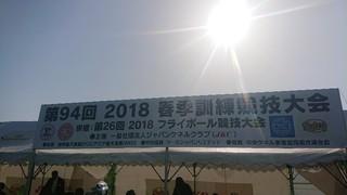 DSC_0401-800x450.JPG
